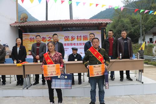 云南省鹤庆县六合乡和乐图片